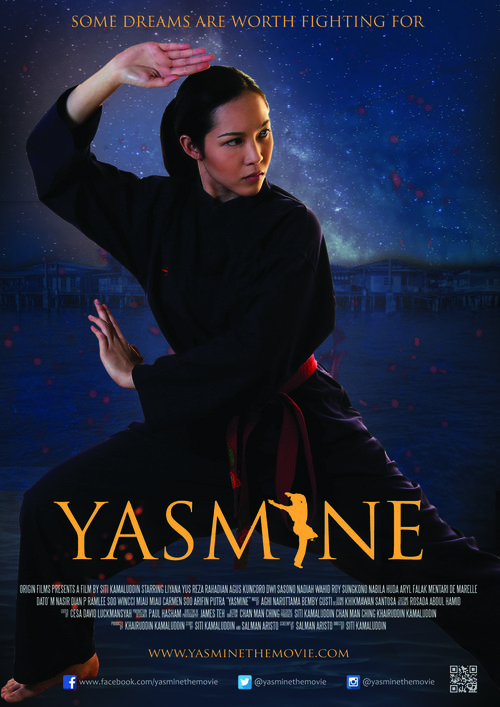 Yasmine_A4Poster