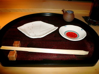 Aoki_table_set_5